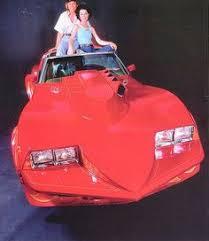 corvette summer about corvette summer hamill in corvette summer