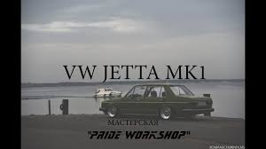 volkswagen jetta ads vw jetta mk1 pride workshop rsf youtube