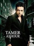 Tamer Ashour Images?q=tbn:ANd9GcSLYDDdR0Ws2O9u5gW9eGjZhNZudtqOWvlJqPWgrjb6csWnj6jerRKGNWk