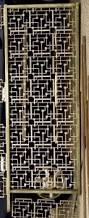 Tension Pole Room Divider Architectural Divider Screen Mid Century Room Dividers
