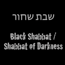 shabbat l shabbat velveteen rabbi