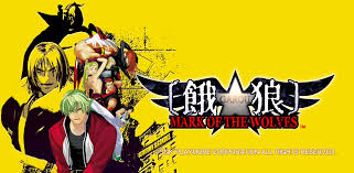 garou of the wolves apk garou of the wolves appstore for android