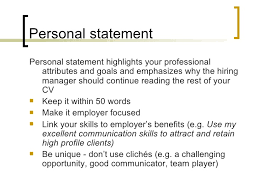 Personal Statement For Resume Examples by Breathtaking Resume Personal Statement 45 On Skills For Resume