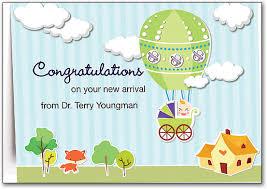 congratulatory cards congratulations cards smartpractice