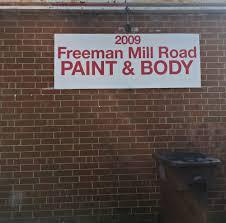 lexus body shop portland freeman mill road paint and body body shops 2009 freeman mill