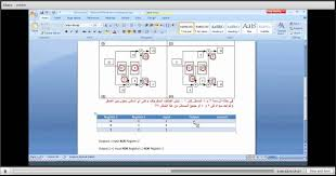 Trellis Encoder Convolutional Encoder Youtube