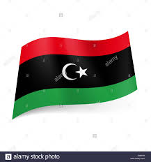 Lybian Flag National Flag Of Libya Red Black And Green Horizontal Stripes