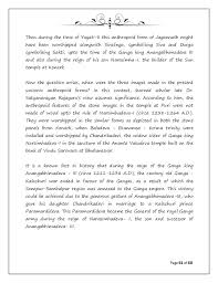 05 mrigashira life science
