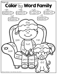 december no prep packet kindergarten word families words and