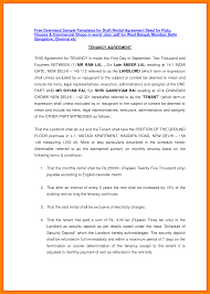 Agreement Templates Free Word S 12 Agreement Template Doc Resume Sections