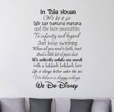 disney quote wall decals daily quotes life