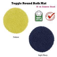 Yellow Bath Mat Round Bathroom Mat Descargas Mundiales Com