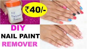 diy nail polish remover under rs 40 shrutiarjunanand youtube