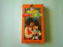 amazon com the big comfy couch molly u0027s potty lesson vhs