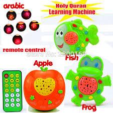 apple quran arabic islamic toys apple fish frog learning holy quran learning