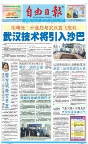 si鑒e shiatsu site du si鑒e 100 images plataforma macau 澳門平台92 by