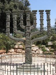 jerusalem menorah knesset menorah