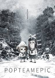 Manga Meme - pop team epic meme manga gets an anime adaptation