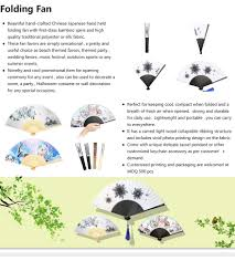 Chinese Fan Wall Decor by Bamboo Hand Held Folding Fan For Wedding Party Decor Dancing