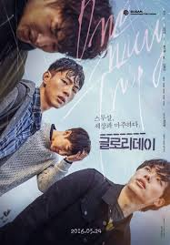 Download Film Korea One Way Trip Subtitle Indonesia