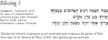blessings for weddings hebrew wedding blessings sheva berachot