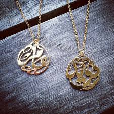 custom arabic name necklace gold plated arabic calligraphy name pendant arabic name necklace