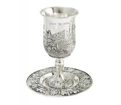 passover 4 cups buy passover gifts and pesach ritual items ajudaica