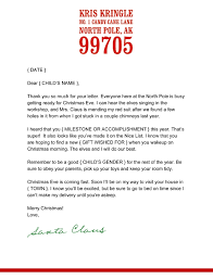 secret santa letter template best template collection