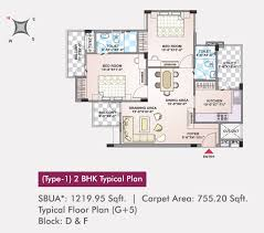 2bhk Plan by Arg Rosewood Property In Ajmer Presented By Arg Group