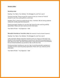 9 hardship transfer letter sample parts of resume