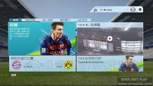 fifa 16 messi tattoo xbox 360 fifa 16 coins fifa coins fifa account cheap fifafinals com