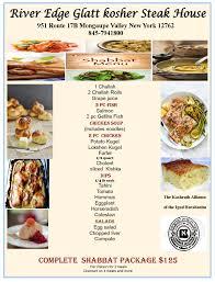 cuisine complete cdiscount menu river edge glatt kosher steak house mongaup valley ny cuisine