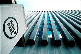 siege banque mondiale siège banque mondiale la référence du business au sénégal