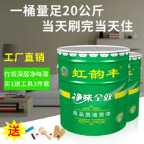 exterior wall paint from the best taobao agent yoycart com
