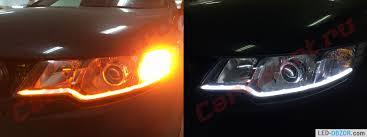 flexible led strips for cars lights
