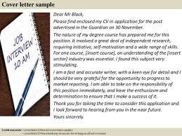 stock clerk cover letter