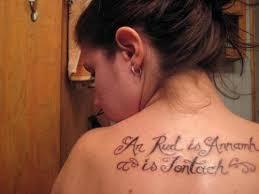 cuylediscpop drake quotes tattoos