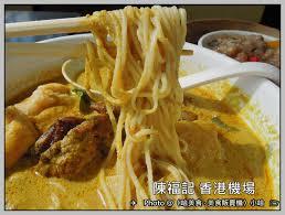 monter sa cuisine soi m麥e 香港 赤鱲角 陳福記 新加坡好料 哈美食 美食販賣機 請投幣