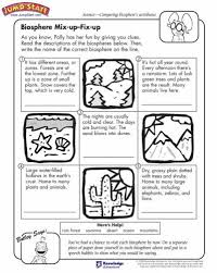 ideas about free printable science worksheets wedding ideas