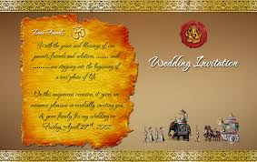 indian wedding card design psd files free download wedding card