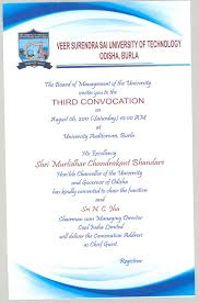 Guest Invitation Card Invitation For 3rd Convocation On 6th August At 10am Vssut Org