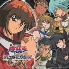 yu gi oh duel monsters gx sound duel vol ii mp3 download yu gi