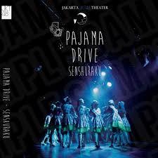 drive full album mp3 musike download k pop j pop us uk music music video