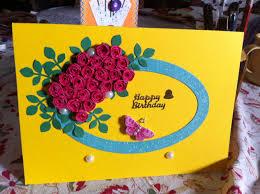 Craft Invitation Card Hello Queens I Sell Handmade Craft Products Teena Srivastava