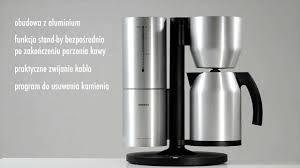 siemens kaffeemaschine porsche design siemens tc911 p2 product presentation