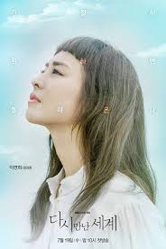 hair burst complaints fans complain about lee yeon hee s bangs in her new drama