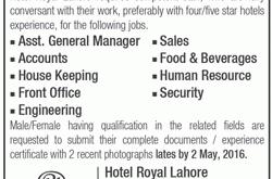 house keeping newspaper job ads jobs in pakistan bank jobs
