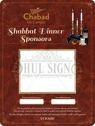 shabbat l shabbat dinner sponsors chabad on campus poster shulsigns