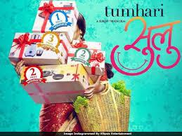 vidya balan upcoming movies list 2017 2018 u0026 release dates mt