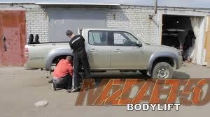 mazda bt 50 bodylift youtube